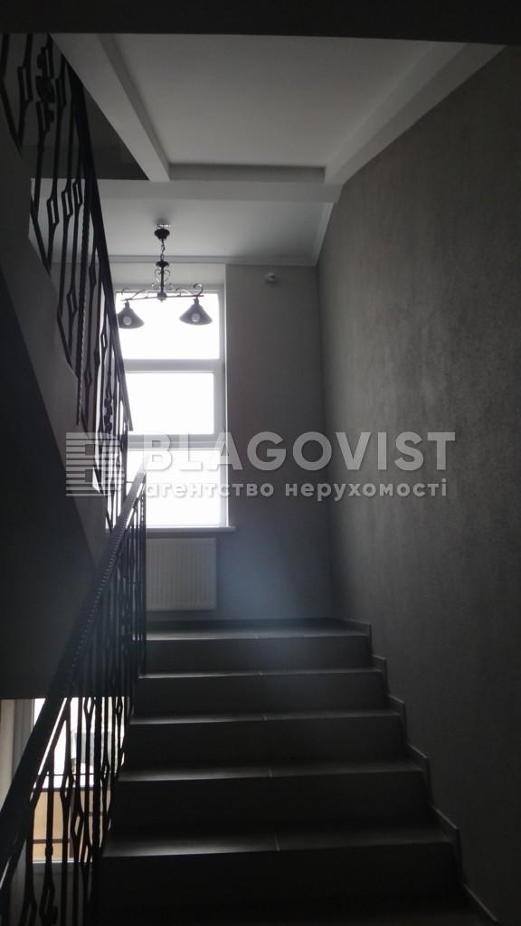 Квартира F-38746, Гостинна, 3, Київ - Фото 13