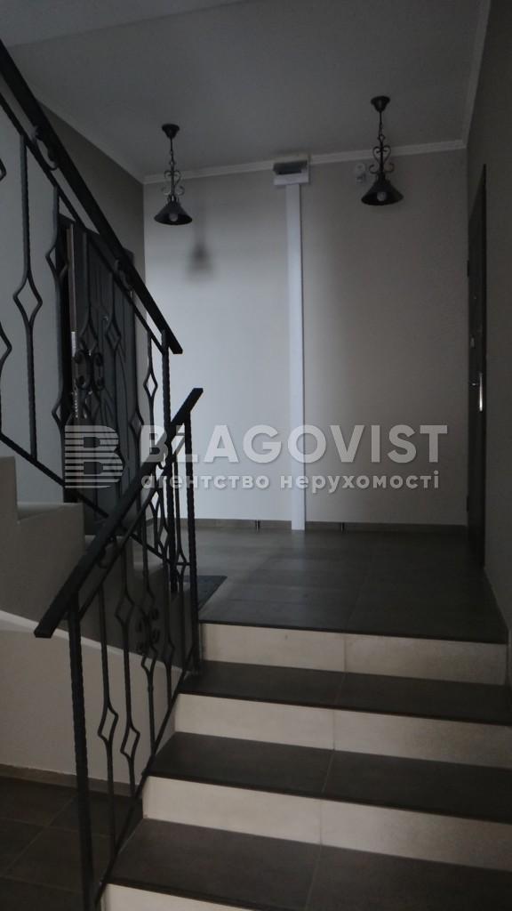 Квартира F-38746, Гостинна, 3, Київ - Фото 14