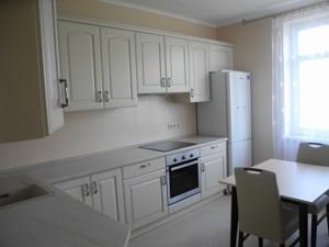 Квартира Наумовича Володимира (Антонова-Овсієнка), 4, Київ, D-32847 - Фото 9