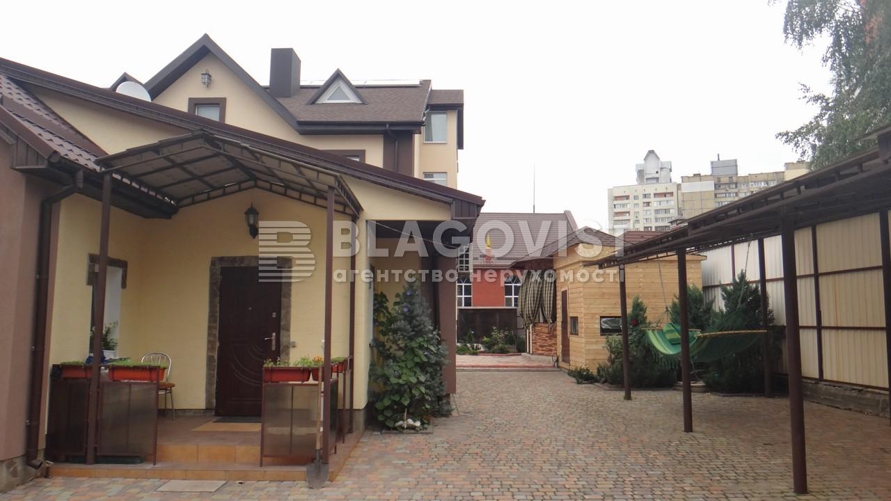 Квартира F-38746, Гостинна, 3, Київ - Фото 2
