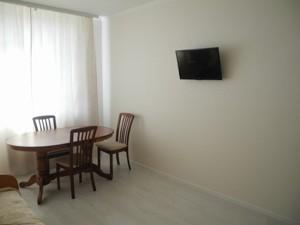 Квартира Наумовича Володимира (Антонова-Овсієнка), 4, Київ, D-32847 - Фото 4