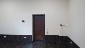 Нежилое помещение, Вильямса Академика, Киев, R-11722 - Фото 5