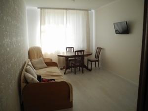 Квартира Наумовича Володимира (Антонова-Овсієнка), 4, Київ, D-32847 - Фото 3