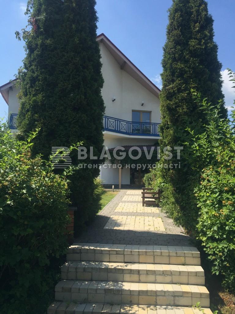 Дом G-20479, Козин (Конча-Заспа) - Фото 1