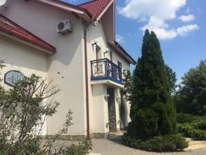 Дом G-20479, Козин (Конча-Заспа) - Фото 2
