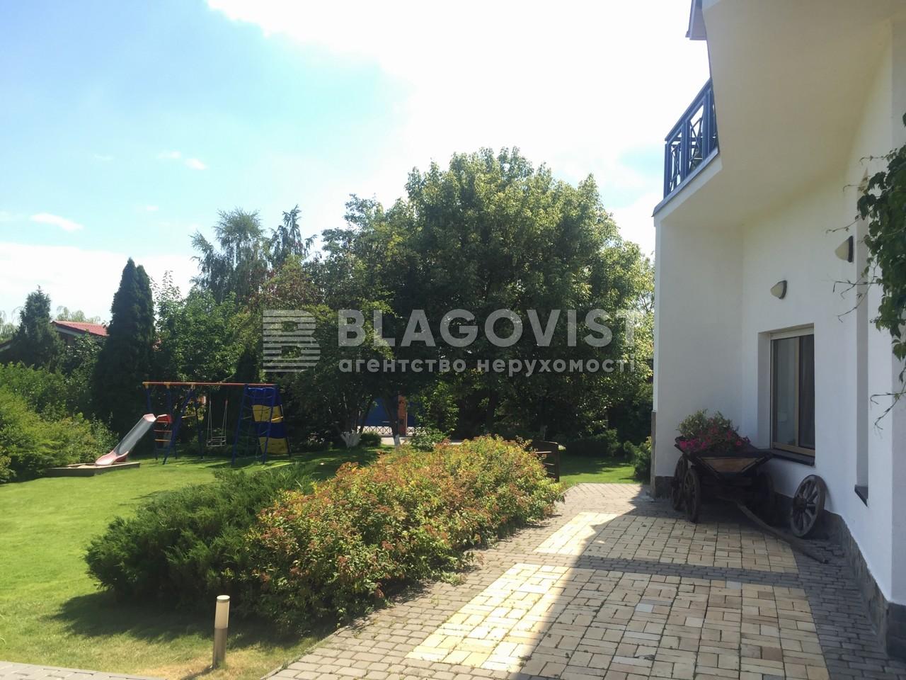 Дом G-20479, Козин (Конча-Заспа) - Фото 10