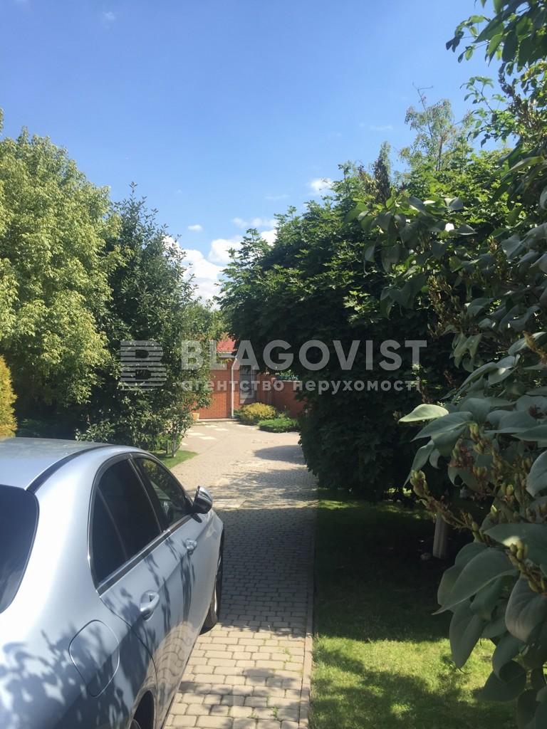 Дом G-20479, Козин (Конча-Заспа) - Фото 19