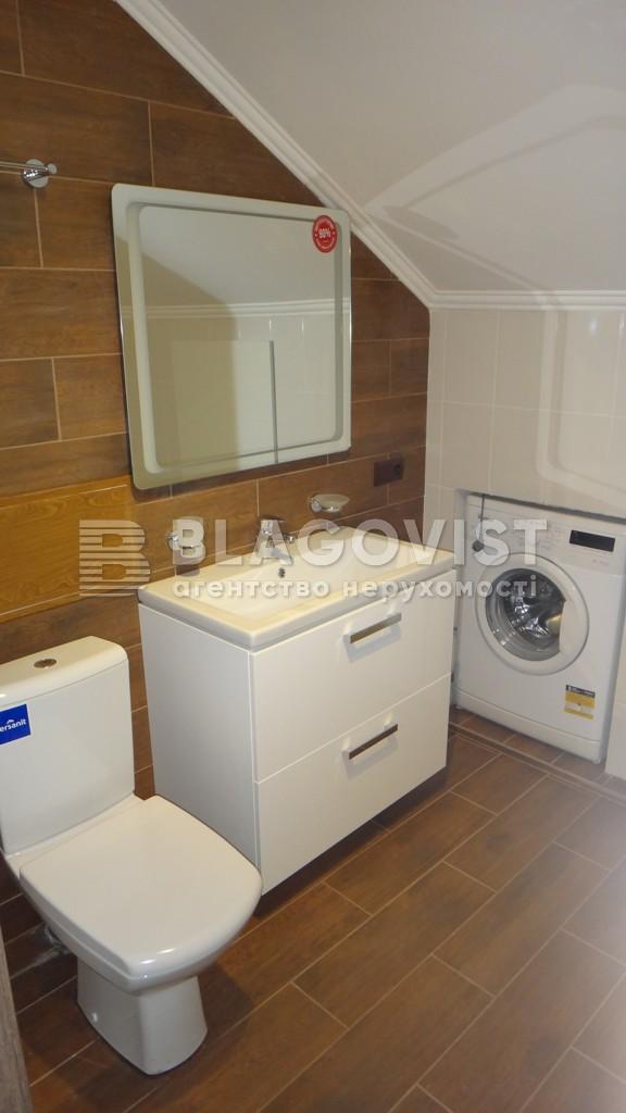 Квартира F-38746, Гостинна, 3, Київ - Фото 9