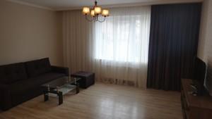 Квартира Гостинная, 3, Киев, F-38744 - Фото3