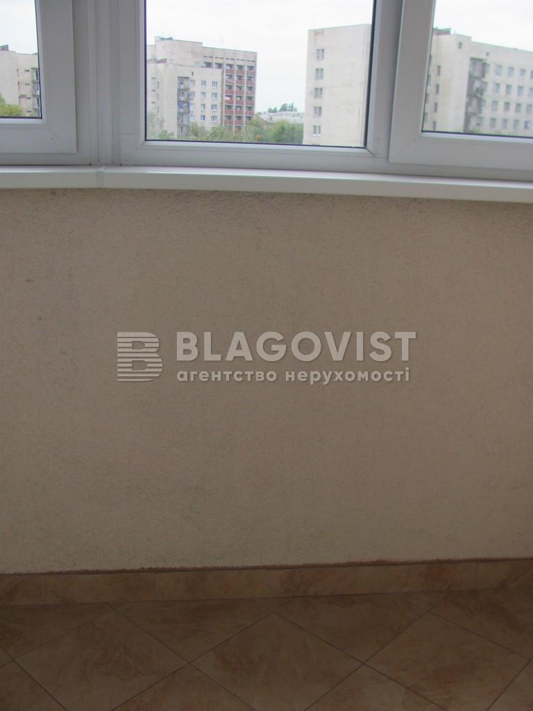 Квартира D-33099, Сікорського Ігоря (Танкова), 1, Київ - Фото 18
