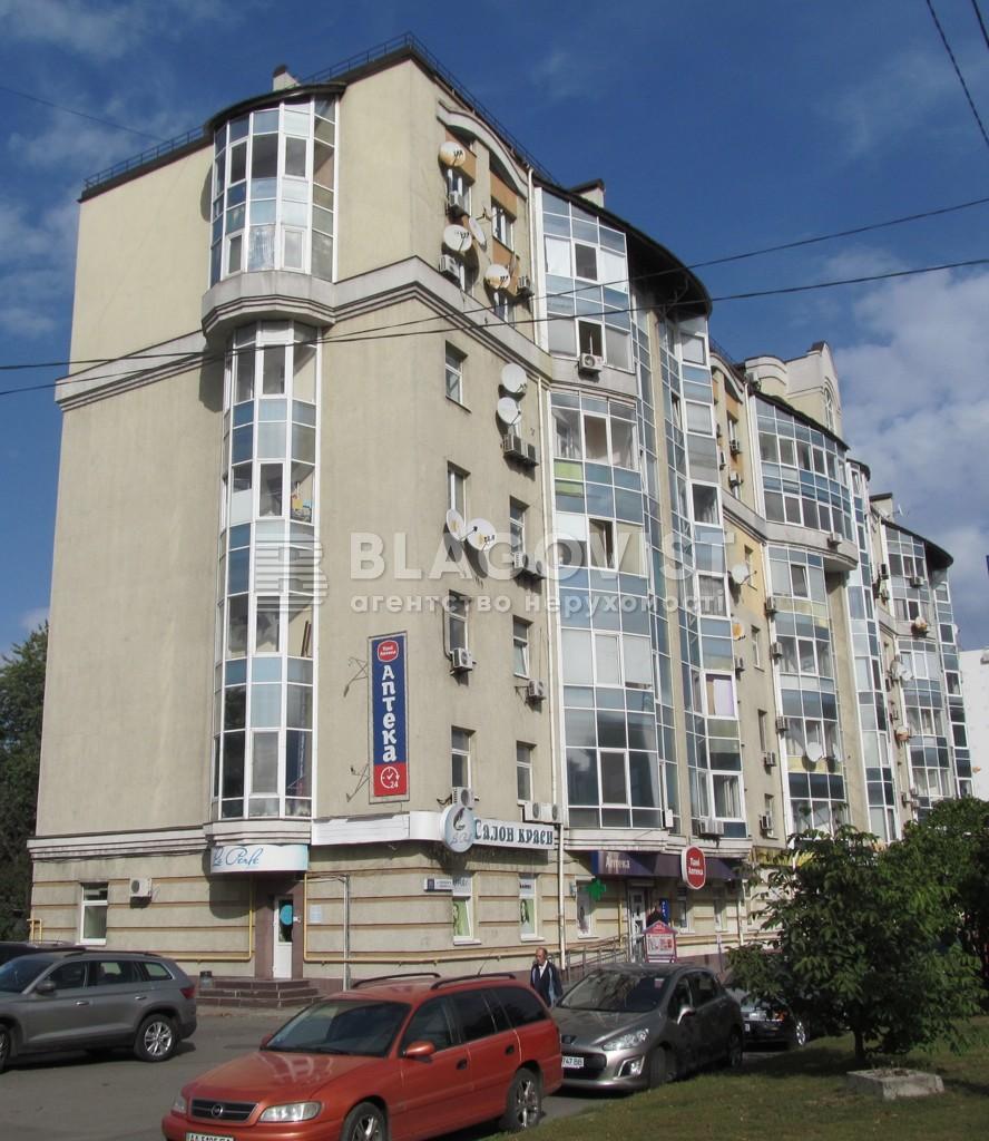 Квартира Z-699552, Перемоги просп., 96, Київ - Фото 2