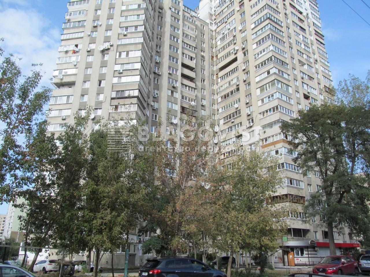 Квартира F-34342, Святошинская пл., 1, Киев - Фото 2