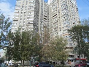 Квартира Святошинська пл., 1, Київ, Z-536897 - Фото3