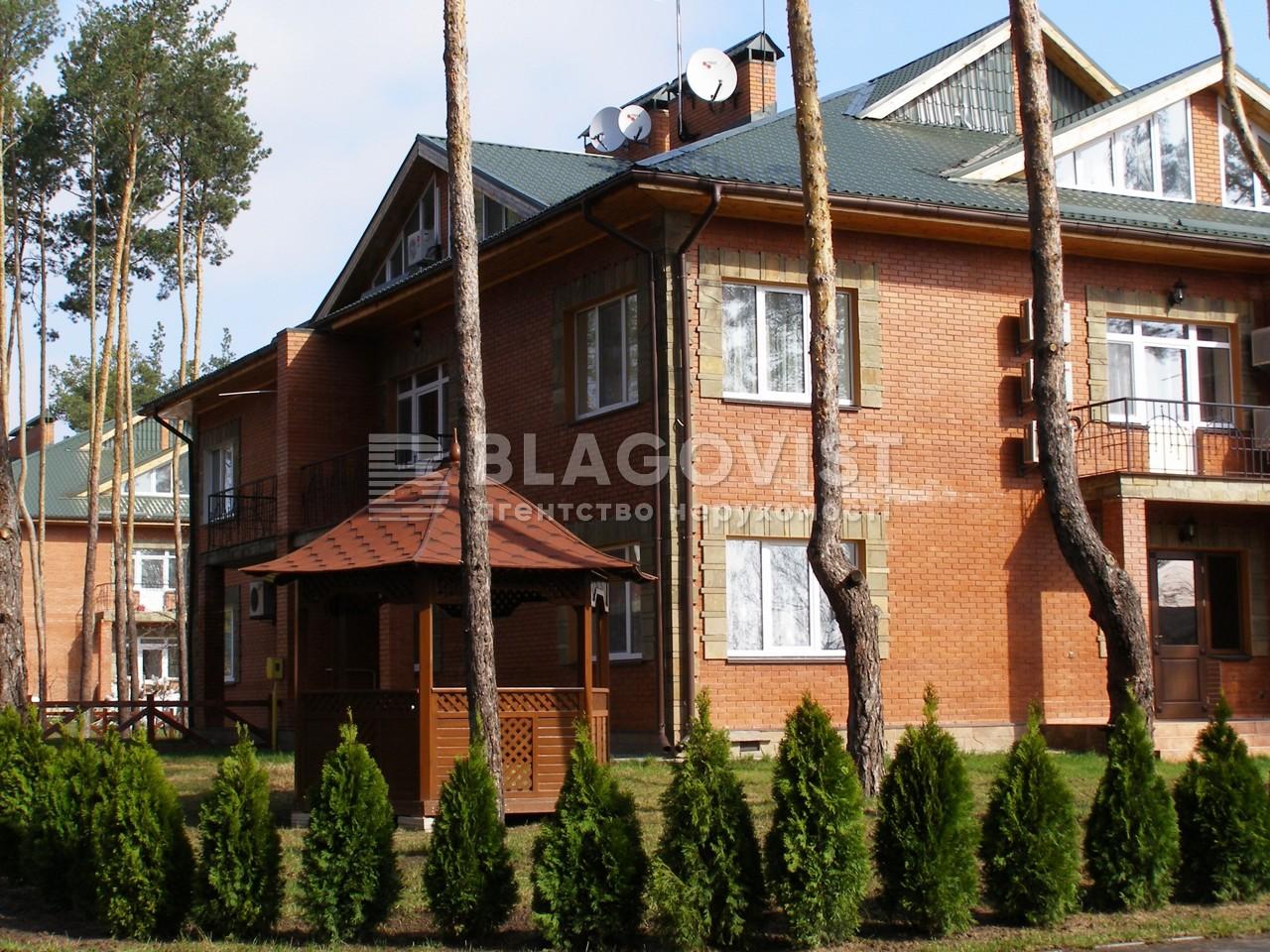 Дом A-79413, Козин (Конча-Заспа) - Фото 1