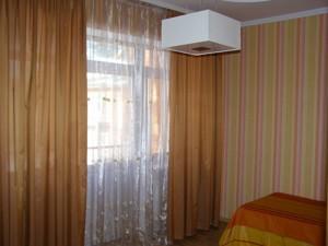Дом A-79413, Козин (Конча-Заспа) - Фото 8