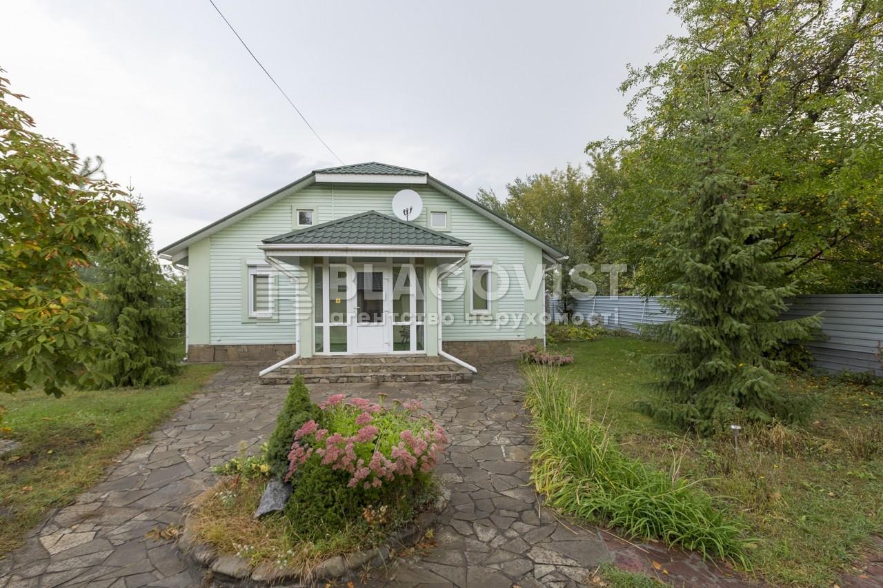 Дом на продажу H-40558