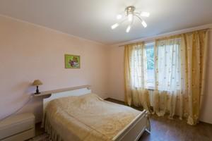Будинок Трускавецька, Київ, H-40558 - Фото 7