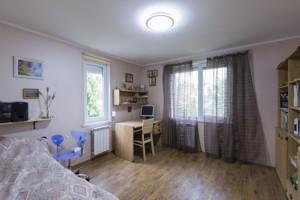 Будинок Трускавецька, Київ, H-40558 - Фото 8