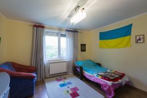 Будинок Трускавецька, Київ, H-40558 - Фото 9