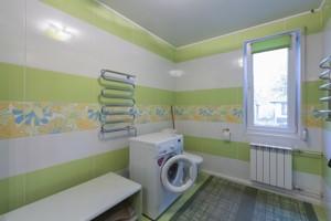 Будинок Трускавецька, Київ, H-40558 - Фото 10