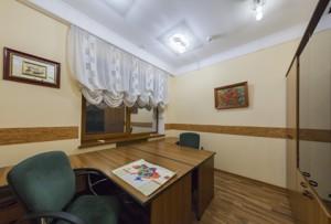 Мазепи Івана (Січневого Повстання), Київ, H-40475 - Фото 18