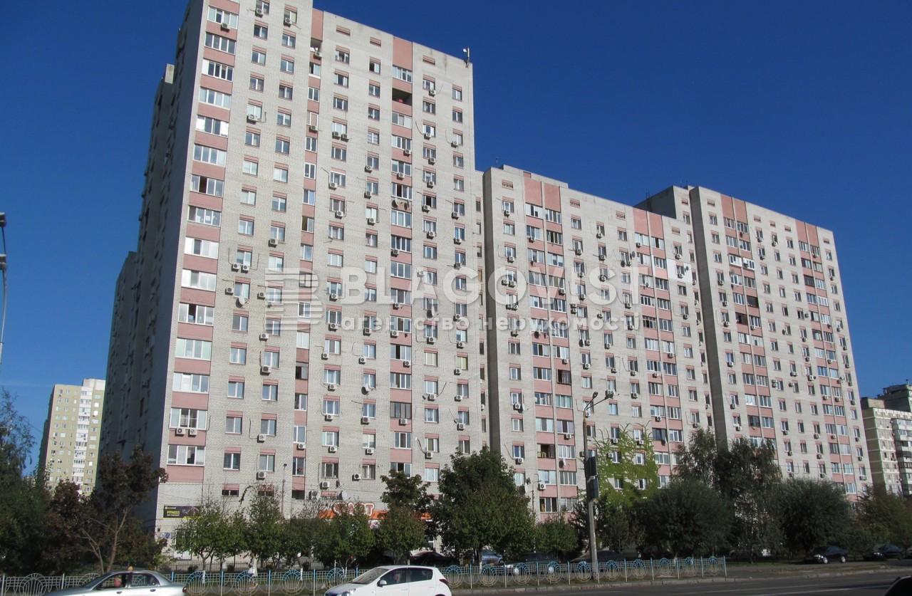Квартира H-48691, Ревуцького, 5, Київ - Фото 1