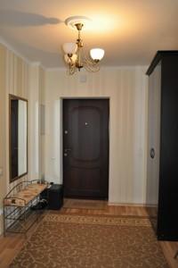 Квартира R-11798, Лобановского просп. (Краснозвездный просп.), 4в, Киев - Фото 16