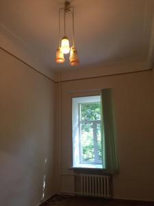 Квартира Владимирская, 19а, Киев, D-33107 - Фото3