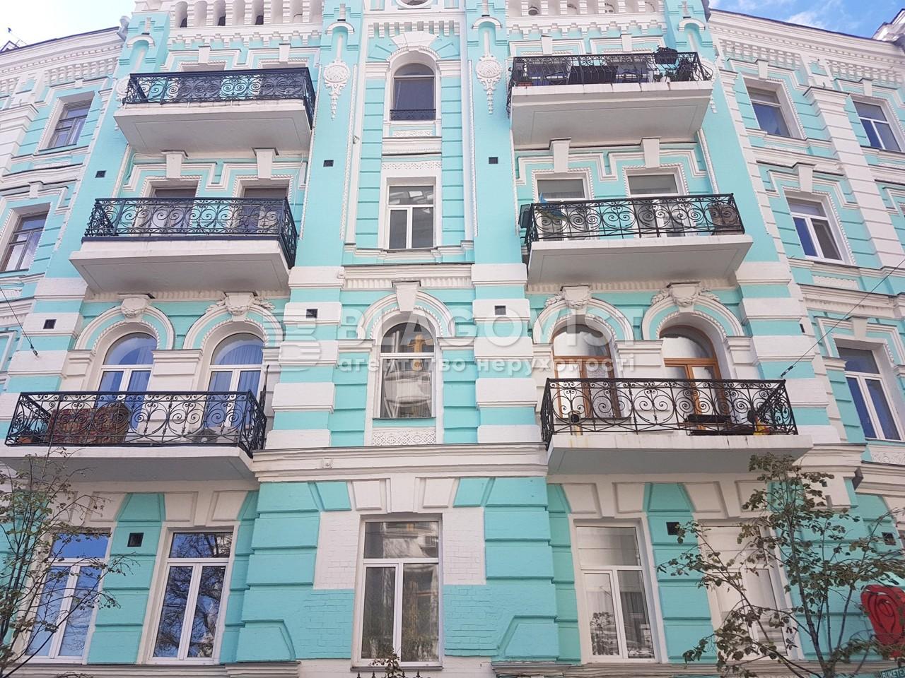 Нежитлове приміщення, P-7792, Десятинна, Київ - Фото 1
