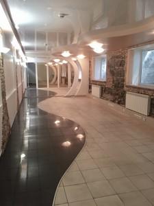 Офіс, Інститутська, Київ, Z-1871065 - Фото 4