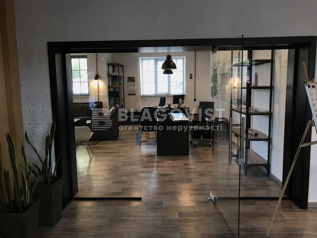 Офис, A-108077, Вокзальная, Буча (город) - Фото 7