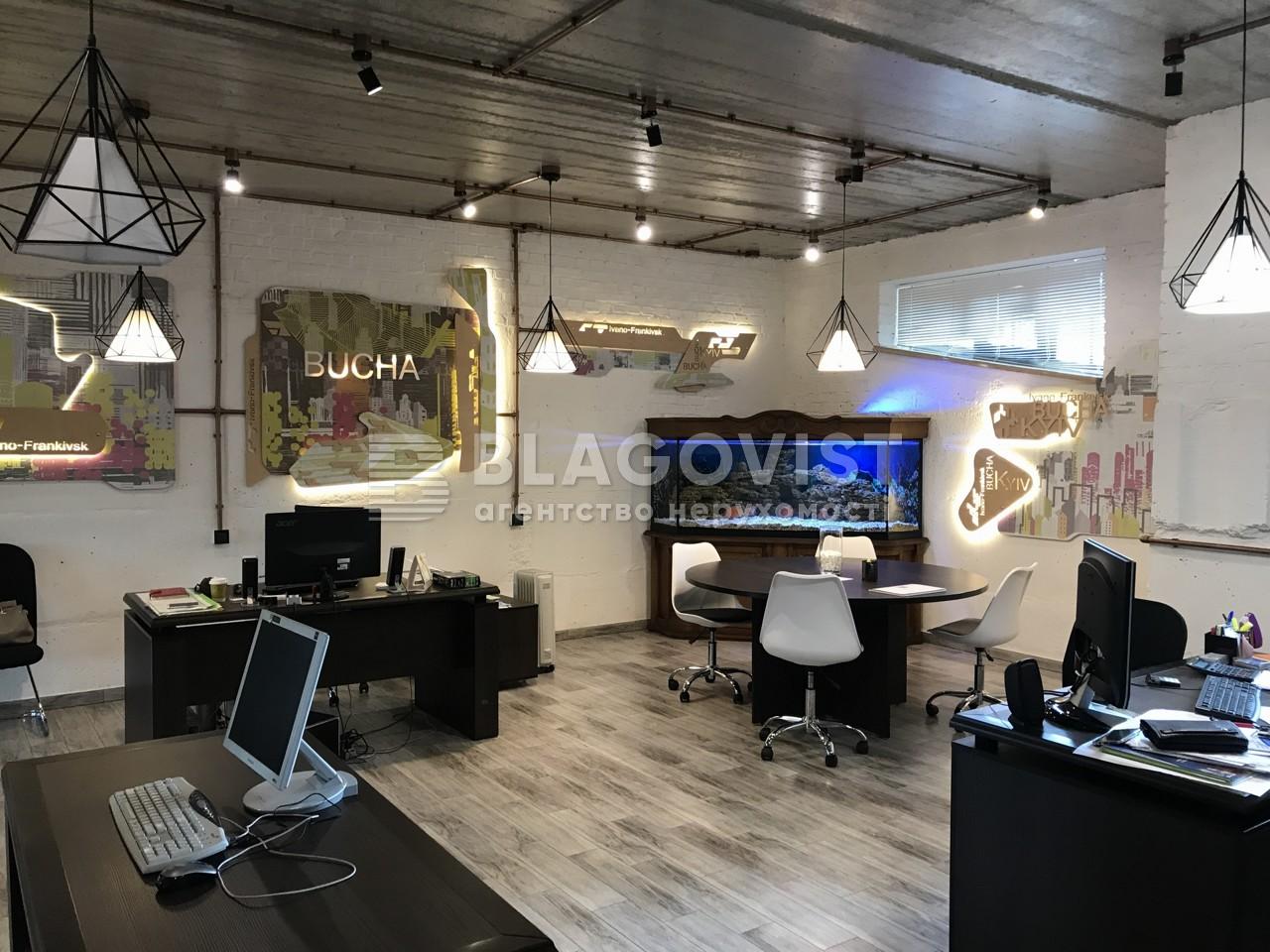 Офис, A-108077, Вокзальная, Буча (город) - Фото 21