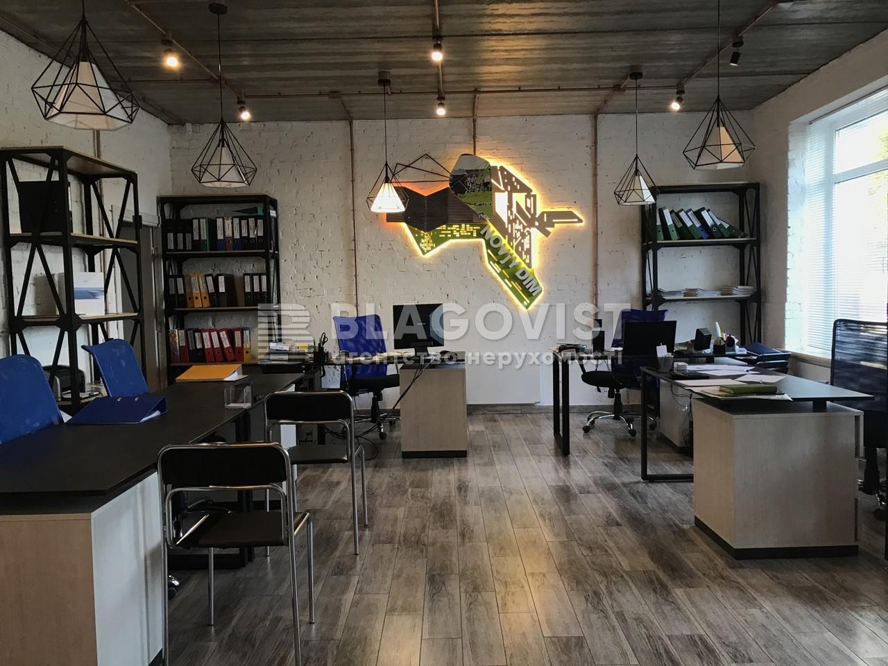 Офис, A-108077, Вокзальная, Буча (город) - Фото 24