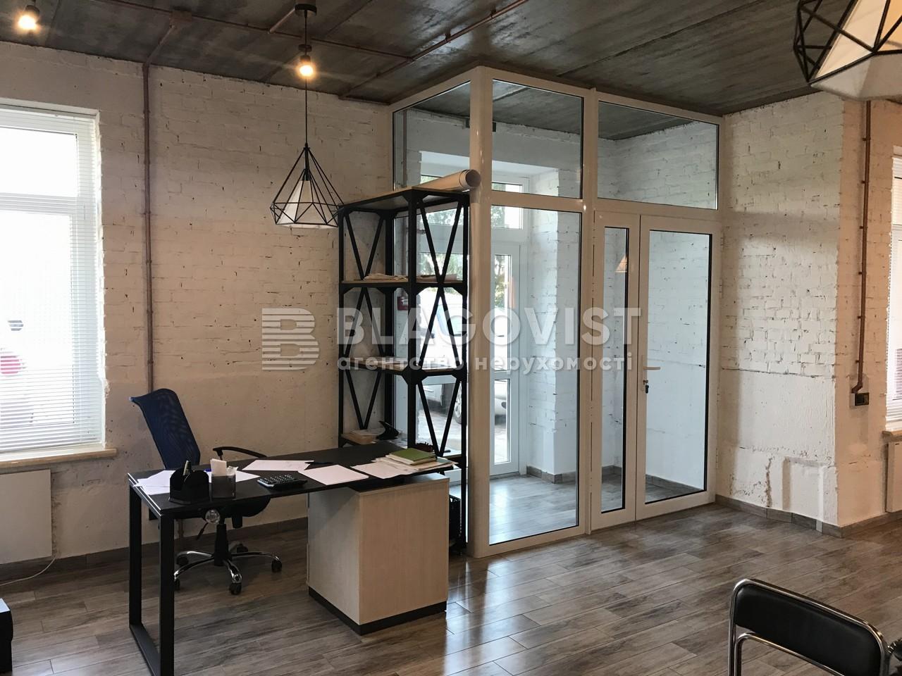 Офис, A-108077, Вокзальная, Буча (город) - Фото 25