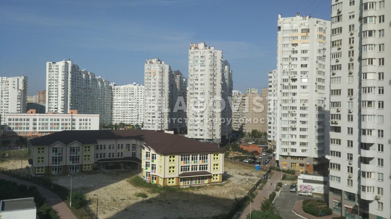 Нежитлове приміщення, A-108084, Чавдар Єлизавети, Київ - Фото 15