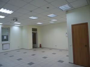 Магазин, Лисковская, Киев, Z-1653080 - Фото3