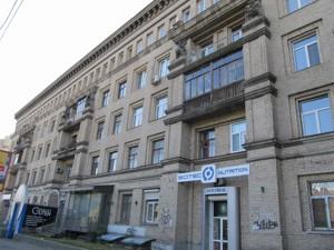 Квартира Победы просп., 43, Киев, Z-1143327 - Фото1