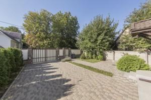 Дом Столетова, Киев, Z-10064 - Фото 38