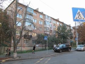 Квартира Німанська, 2, Київ, R-11236 - Фото 5