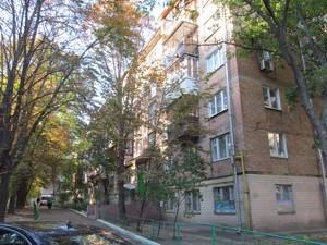 Квартира Німанська, 2, Київ, R-11236 - Фото 7