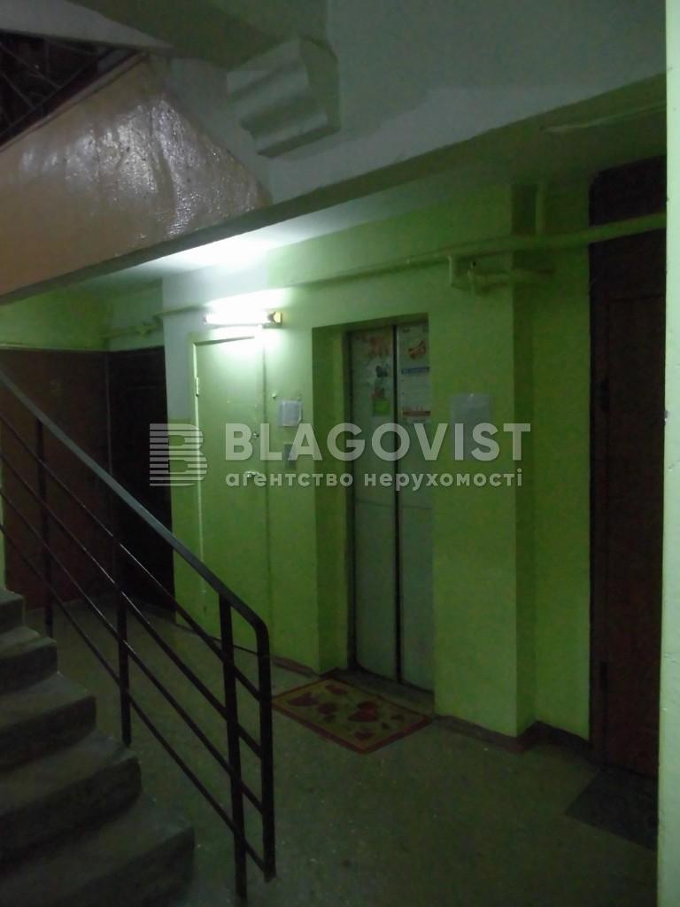 Квартира F-36596, Кудряшова, 2, Киев - Фото 23