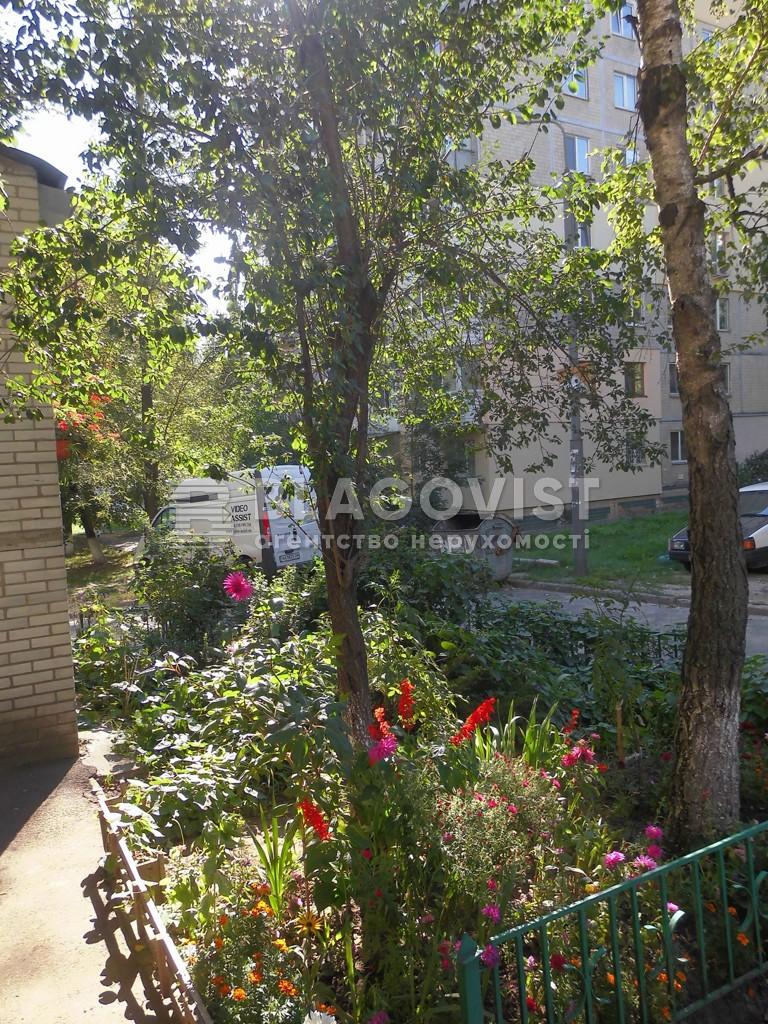 Квартира F-36596, Кудряшова, 2, Киев - Фото 25