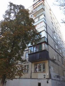 Квартира F-36596, Кудряшова, 2, Киев - Фото 29