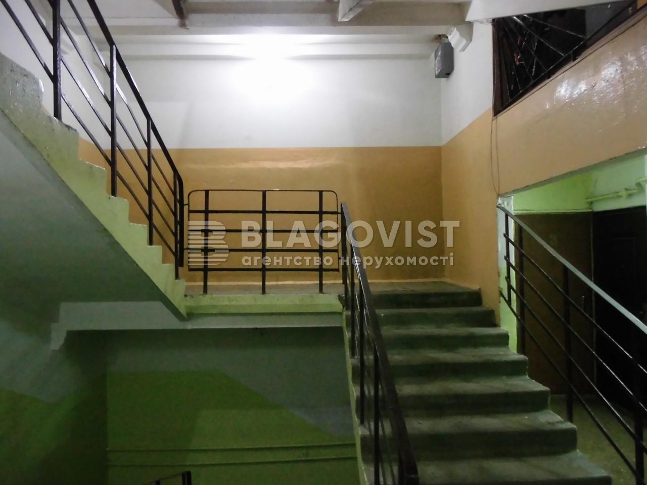 Квартира F-36596, Кудряшова, 2, Киев - Фото 22