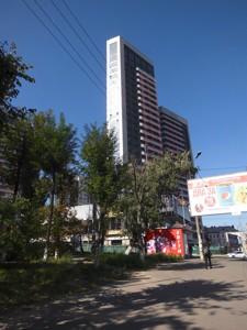 Квартира F-36596, Кудряшова, 2, Киев - Фото 31