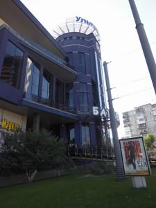 Квартира F-36596, Кудряшова, 2, Киев - Фото 32