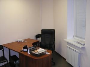 Офіс, Гвардійська, Київ, R-11923 - Фото 2