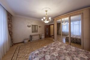 Квартира Старонаводницкая, 13, Киев, C-104448 - Фото 12