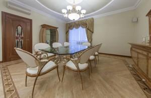 Квартира Старонаводницкая, 13, Киев, C-104448 - Фото 14