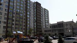 Квартира Академика Шалимова, 69а, Софиевская Борщаговка, P-25620 - Фото1